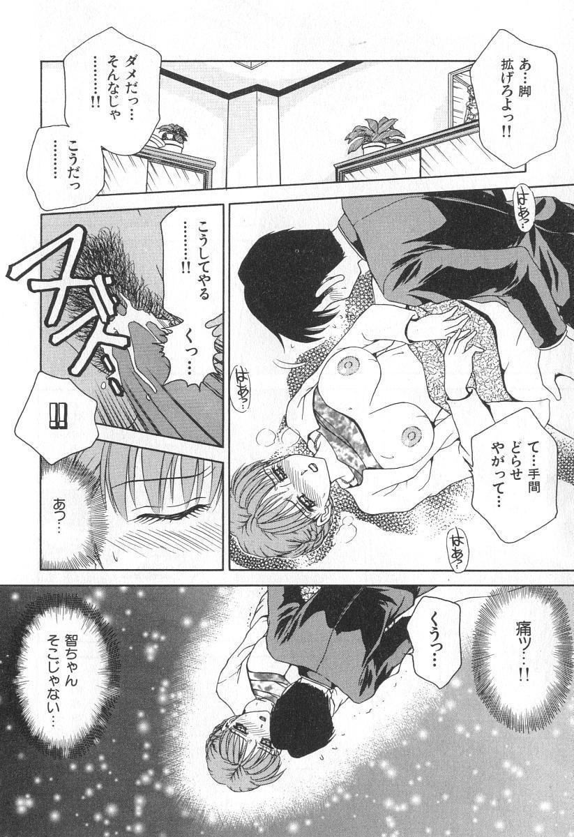 Mama-san Bunny 38