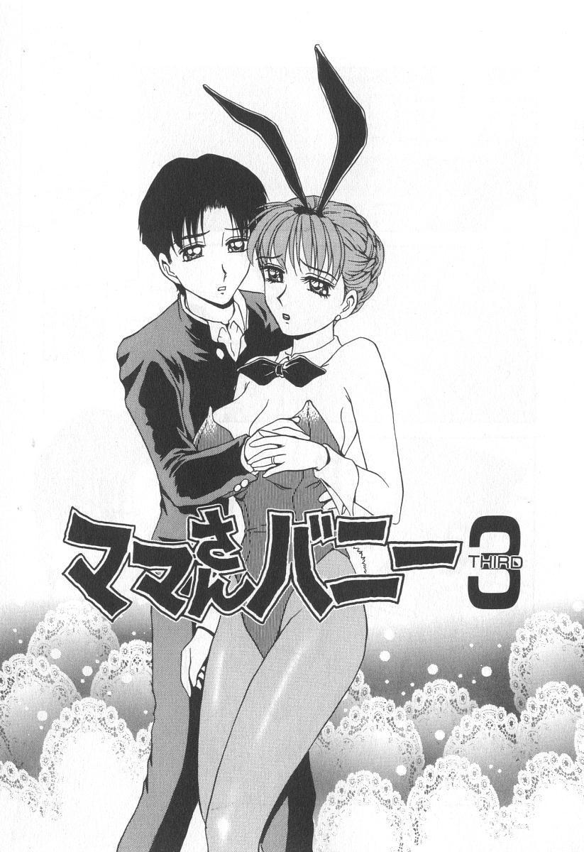 Mama-san Bunny 45