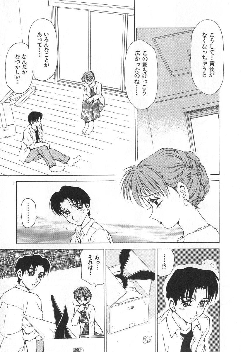 Mama-san Bunny 51