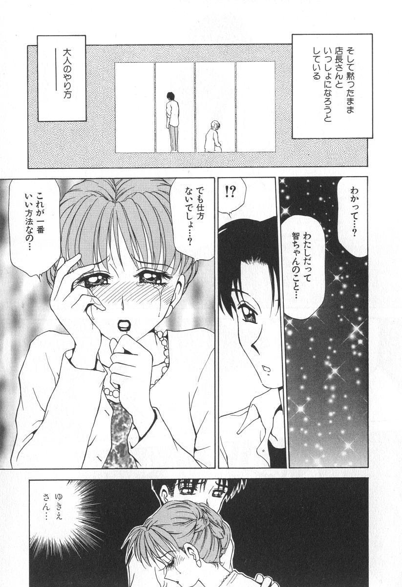 Mama-san Bunny 55