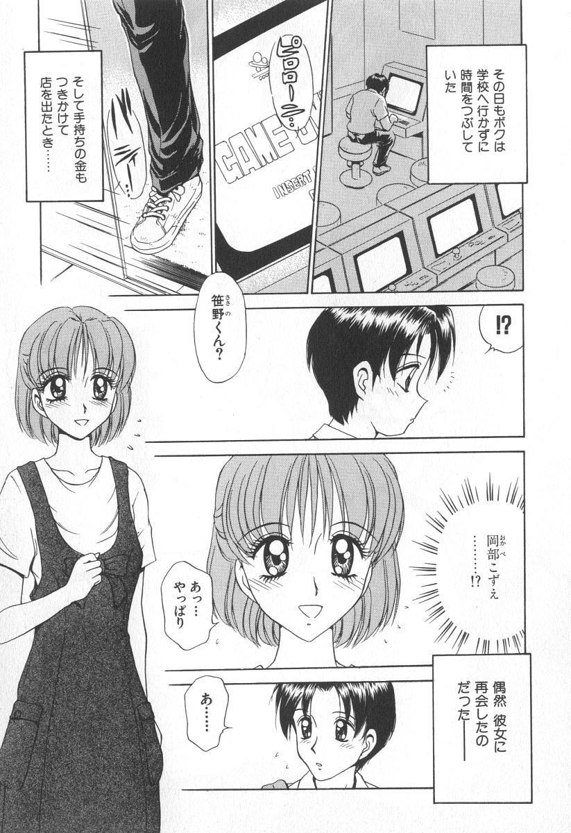 Mama-san Bunny 65