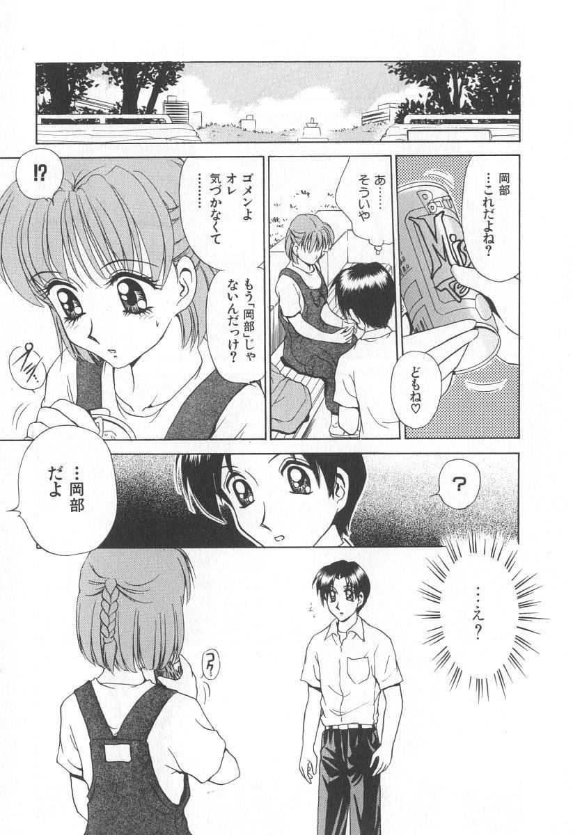 Mama-san Bunny 69