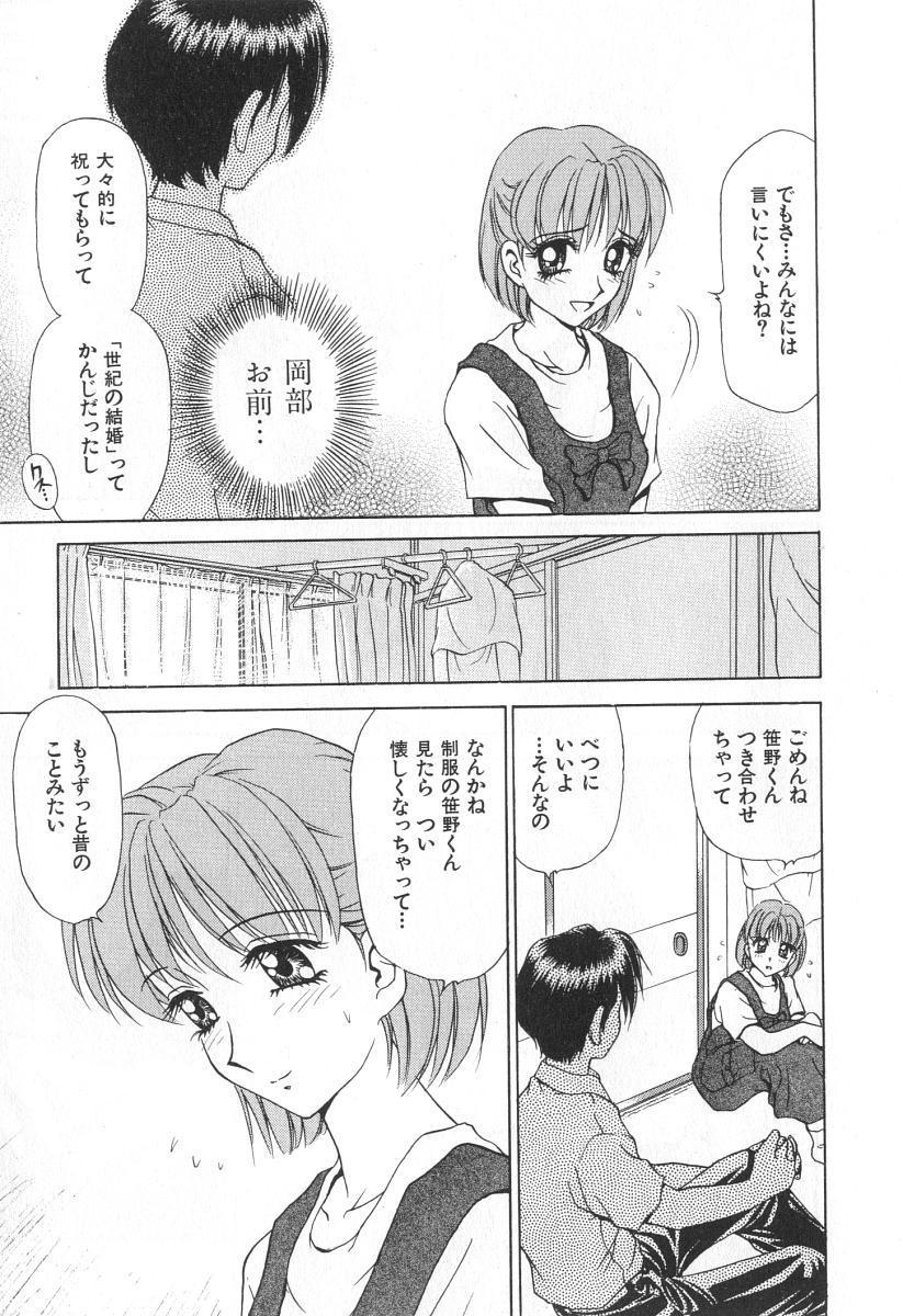 Mama-san Bunny 71