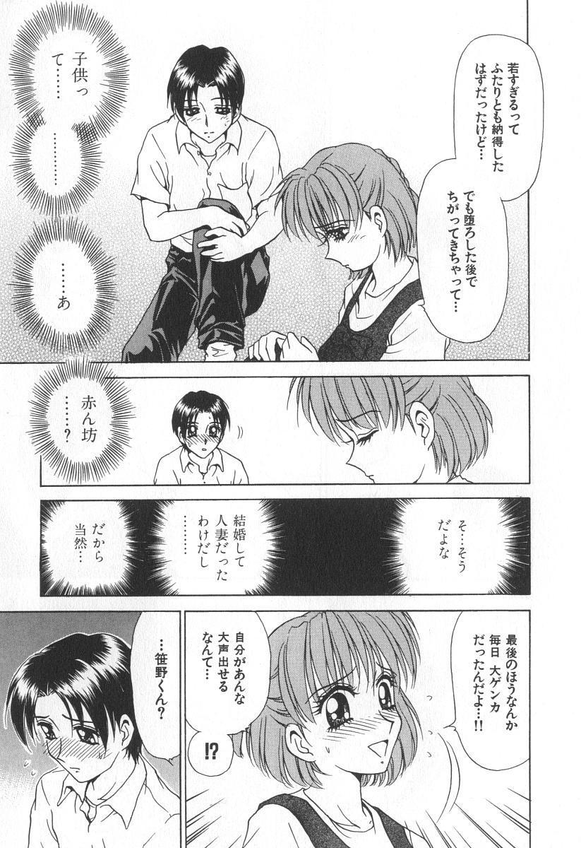 Mama-san Bunny 73