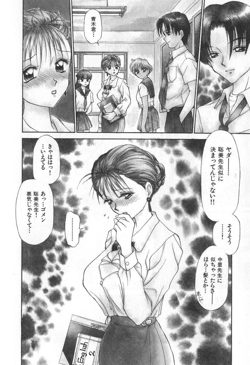 Mama-san Bunny 88