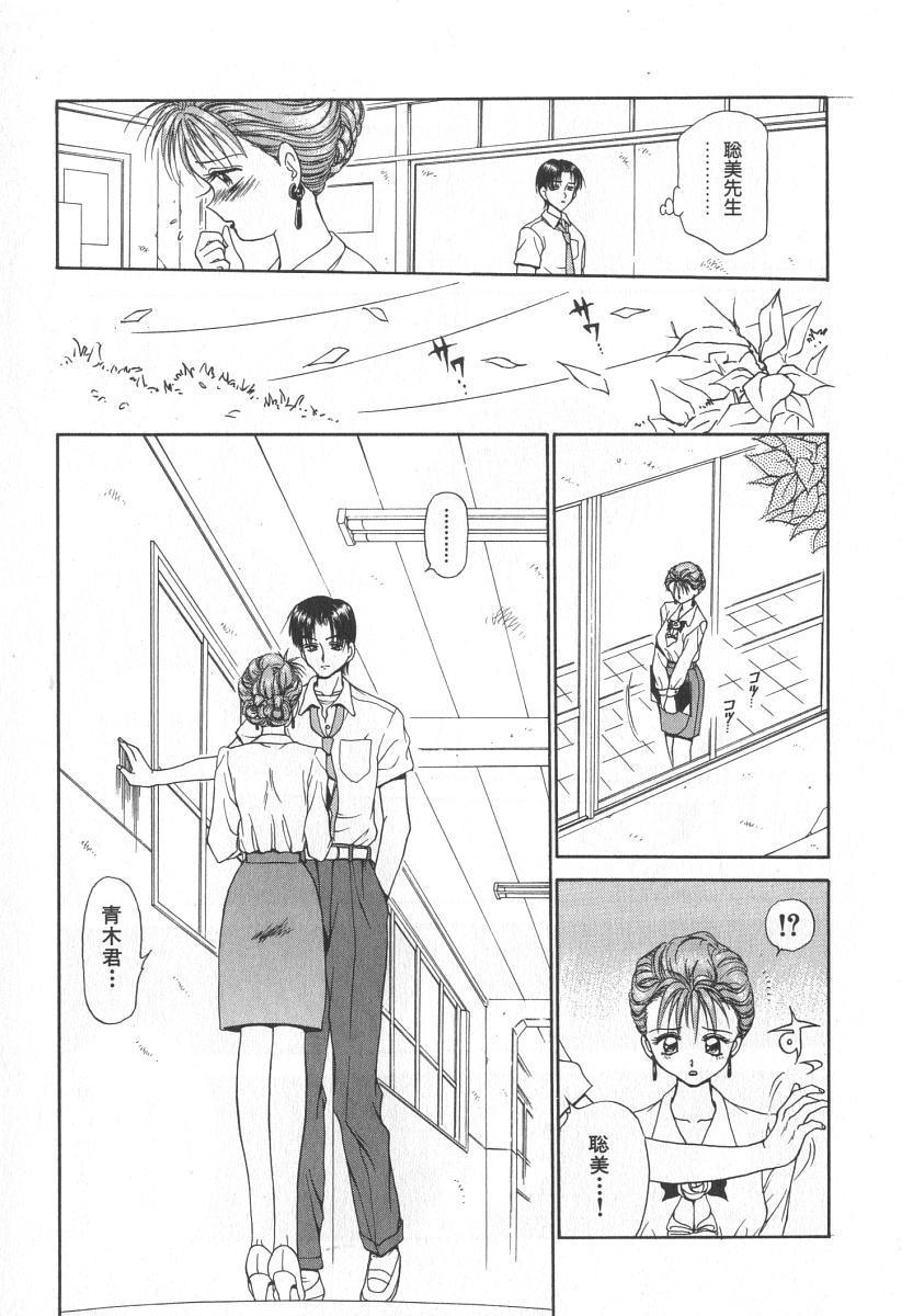 Mama-san Bunny 89