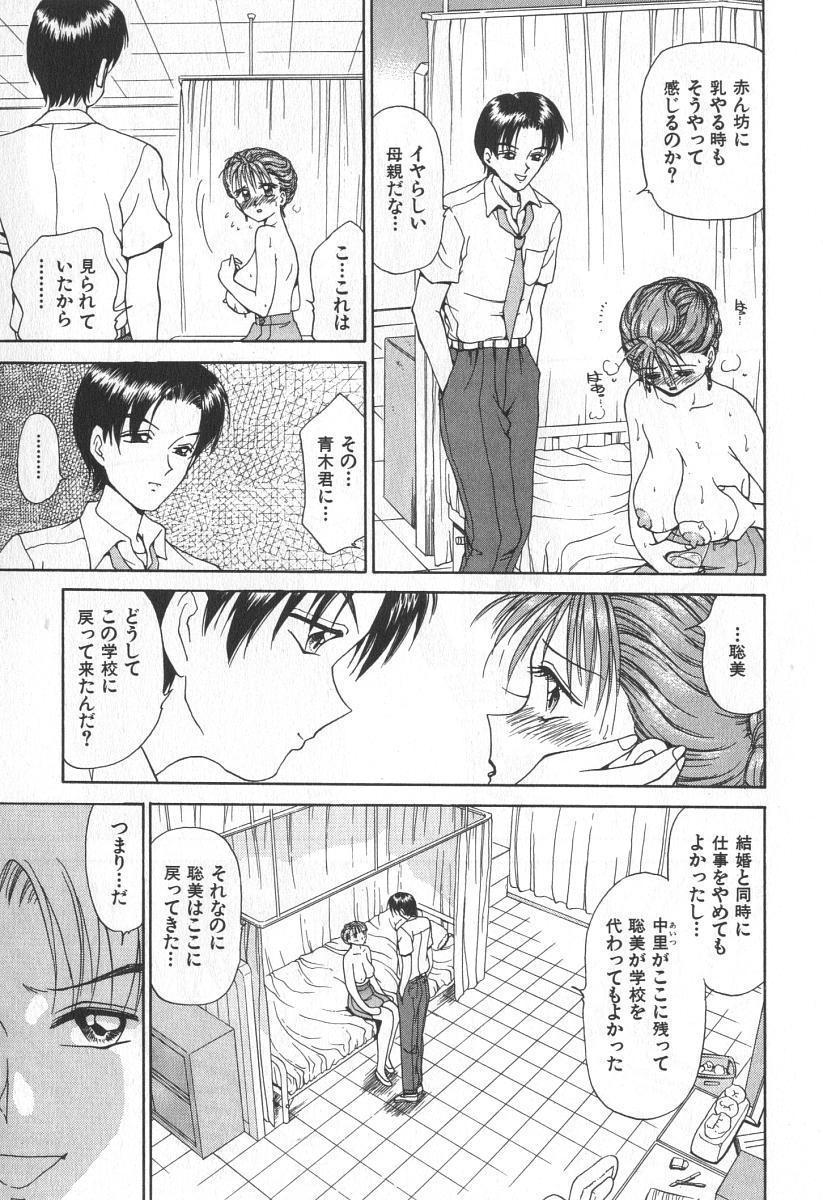 Mama-san Bunny 97