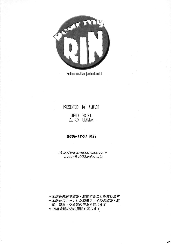 Dear my RIN 38