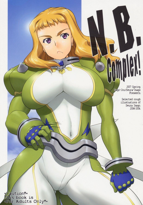 N.B. Complex! 0