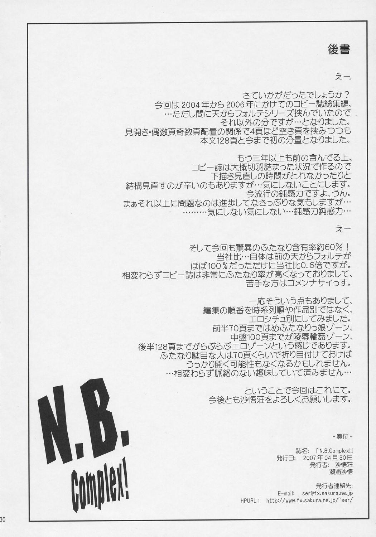 N.B. Complex! 128