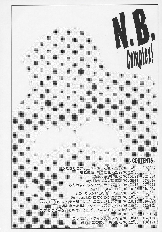 N.B. Complex! 2