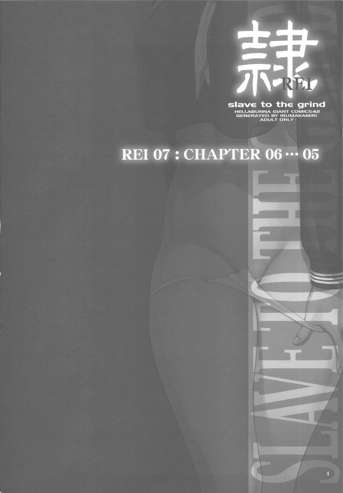 REI07:CHAPTER06 3