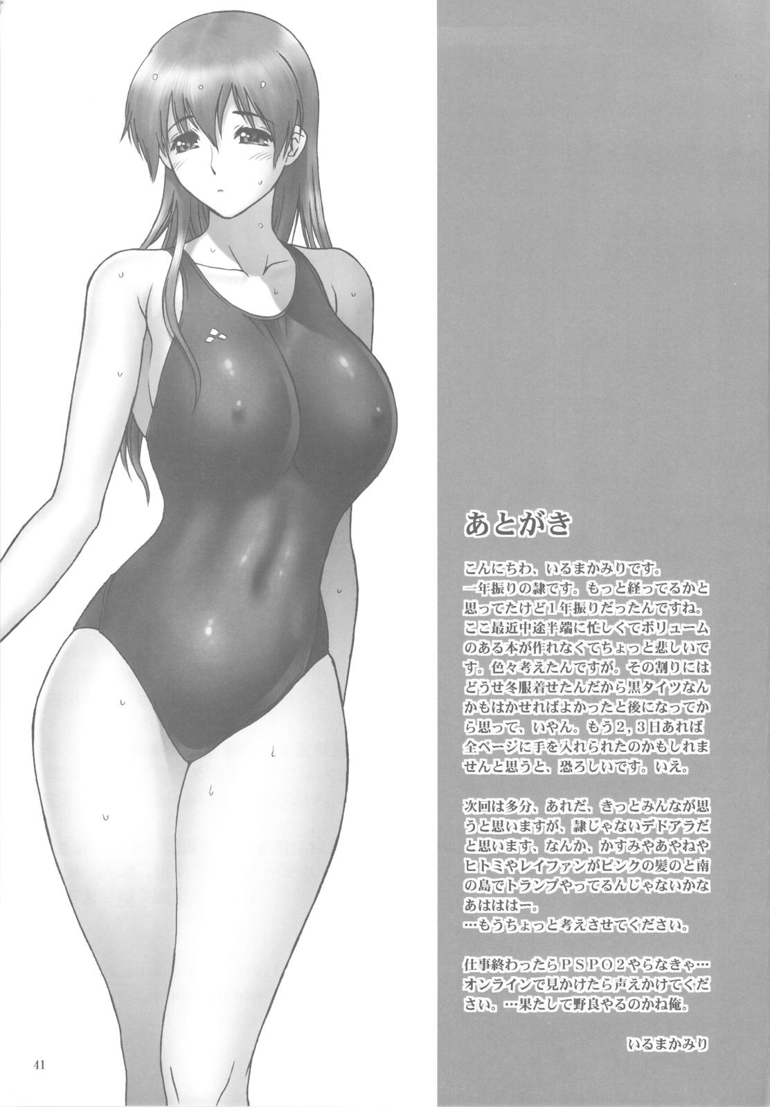 REI07:CHAPTER06 40