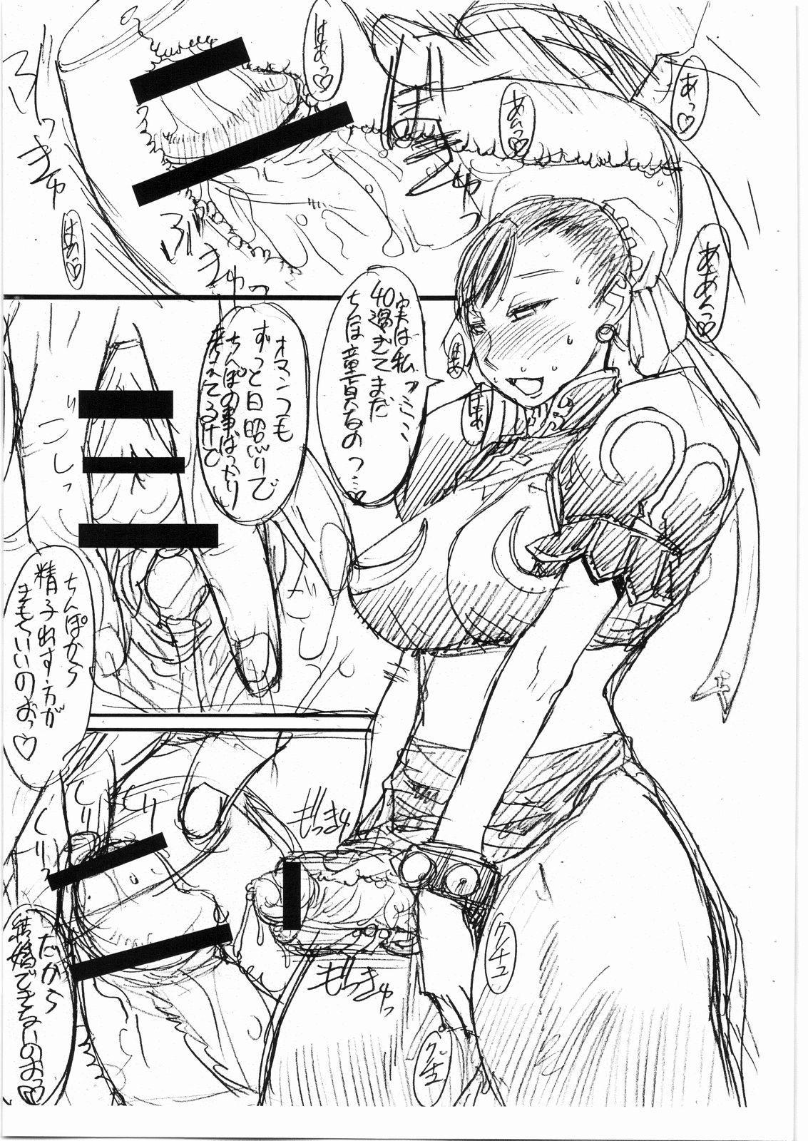 Toshima Yome 5