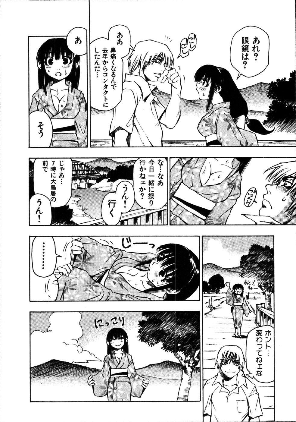 Hotaru 22