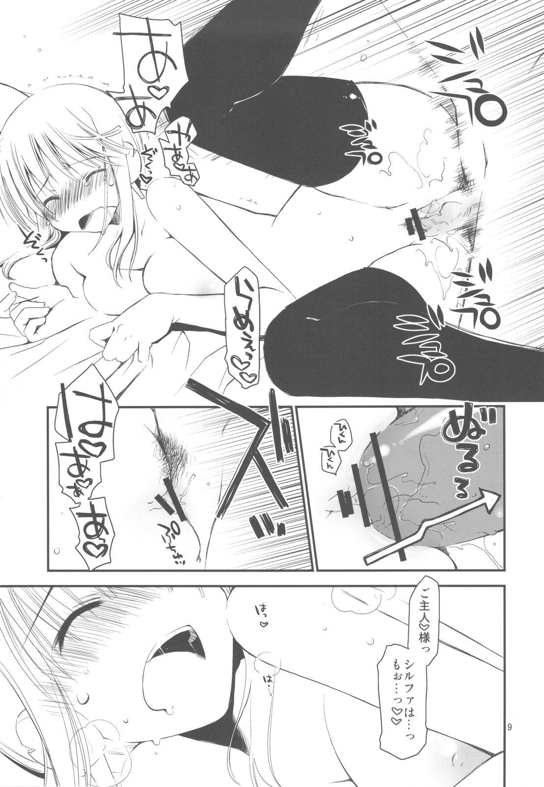 Ponkotsu Graffiti 08 8