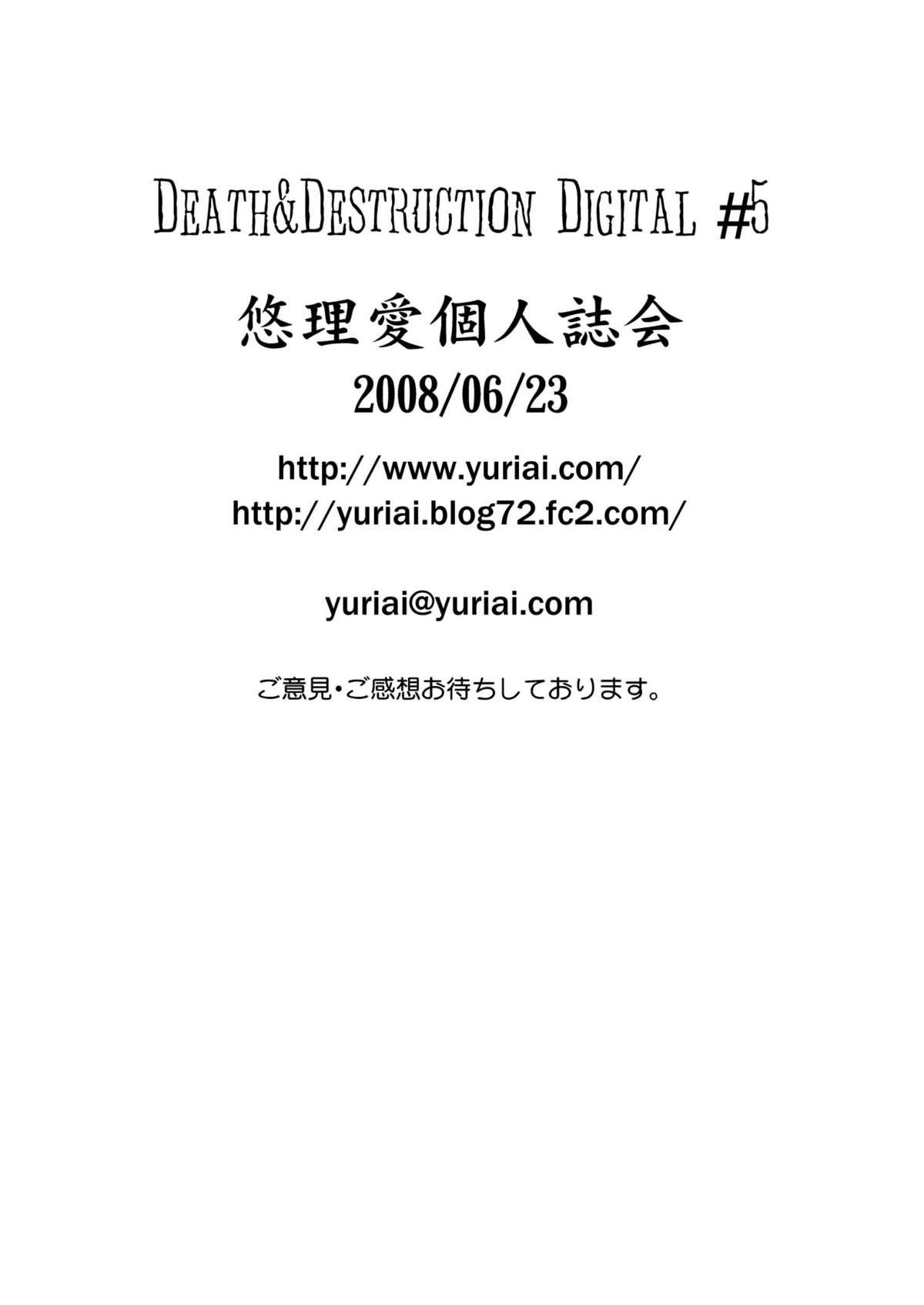 Death&Destruction Digital #5 61