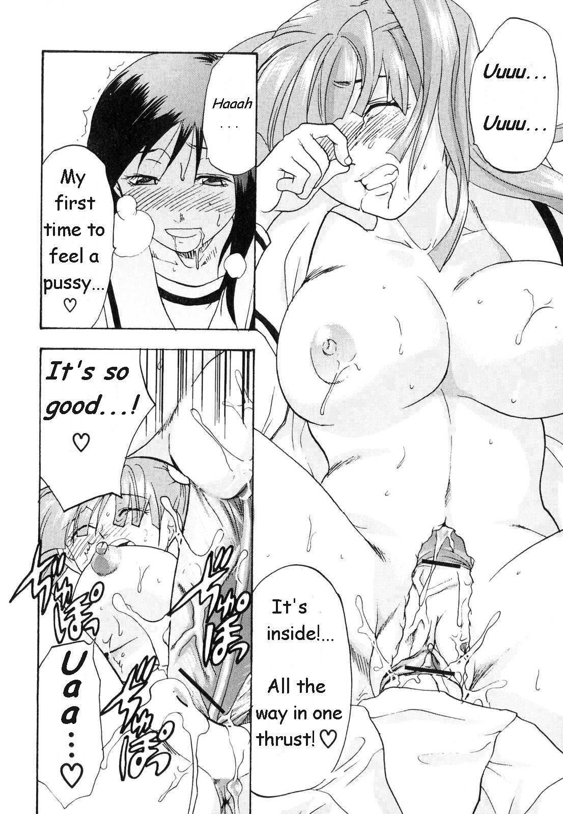 Kanojo no Himitsu to Himitsu no Kanojo | Girlfriend's Secret, Secret Girlfriend 11