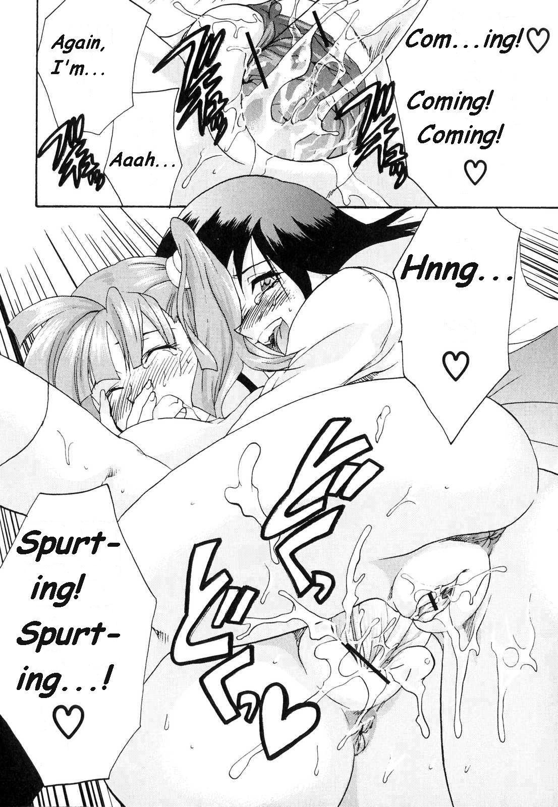 Kanojo no Himitsu to Himitsu no Kanojo | Girlfriend's Secret, Secret Girlfriend 13