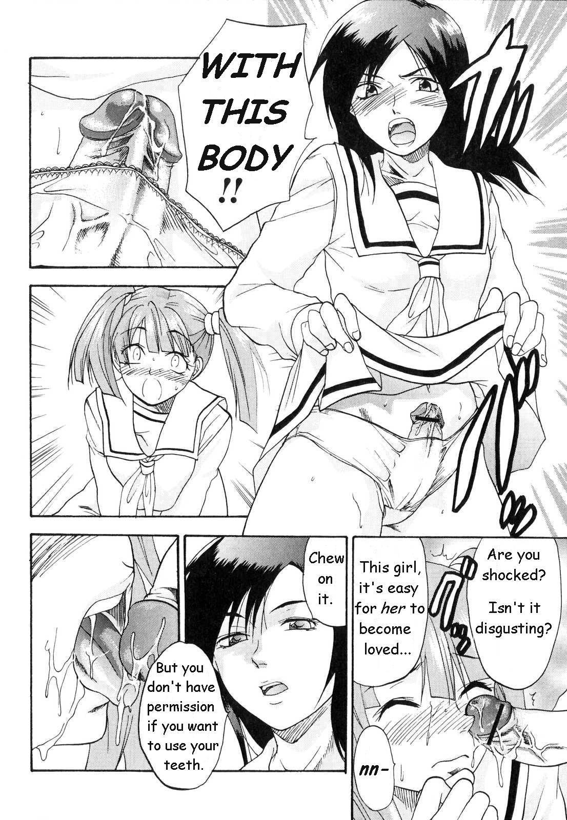 Kanojo no Himitsu to Himitsu no Kanojo | Girlfriend's Secret, Secret Girlfriend 5
