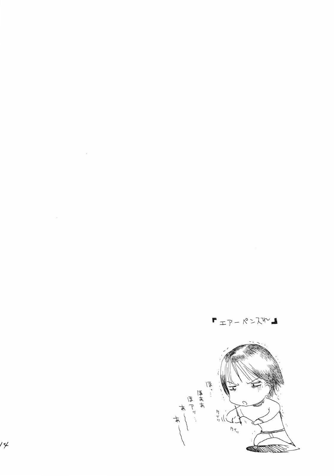 Ren-ai Gakuen 13
