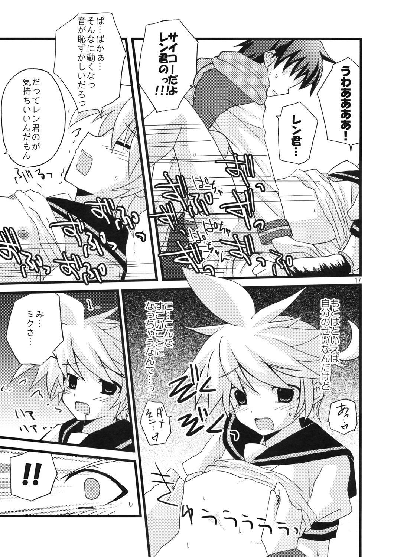 Len-kun o Seiteki na Houhou de Oshioki suru Hon 18