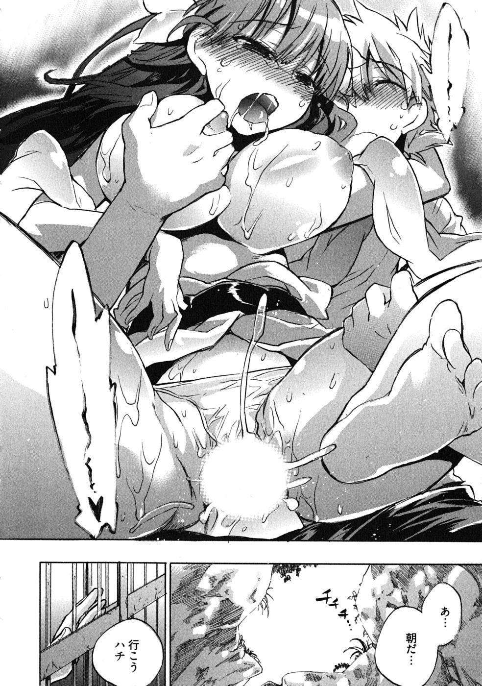 Omocha No Ohime-sama | La Princesse De Jouet Vol. 3 153