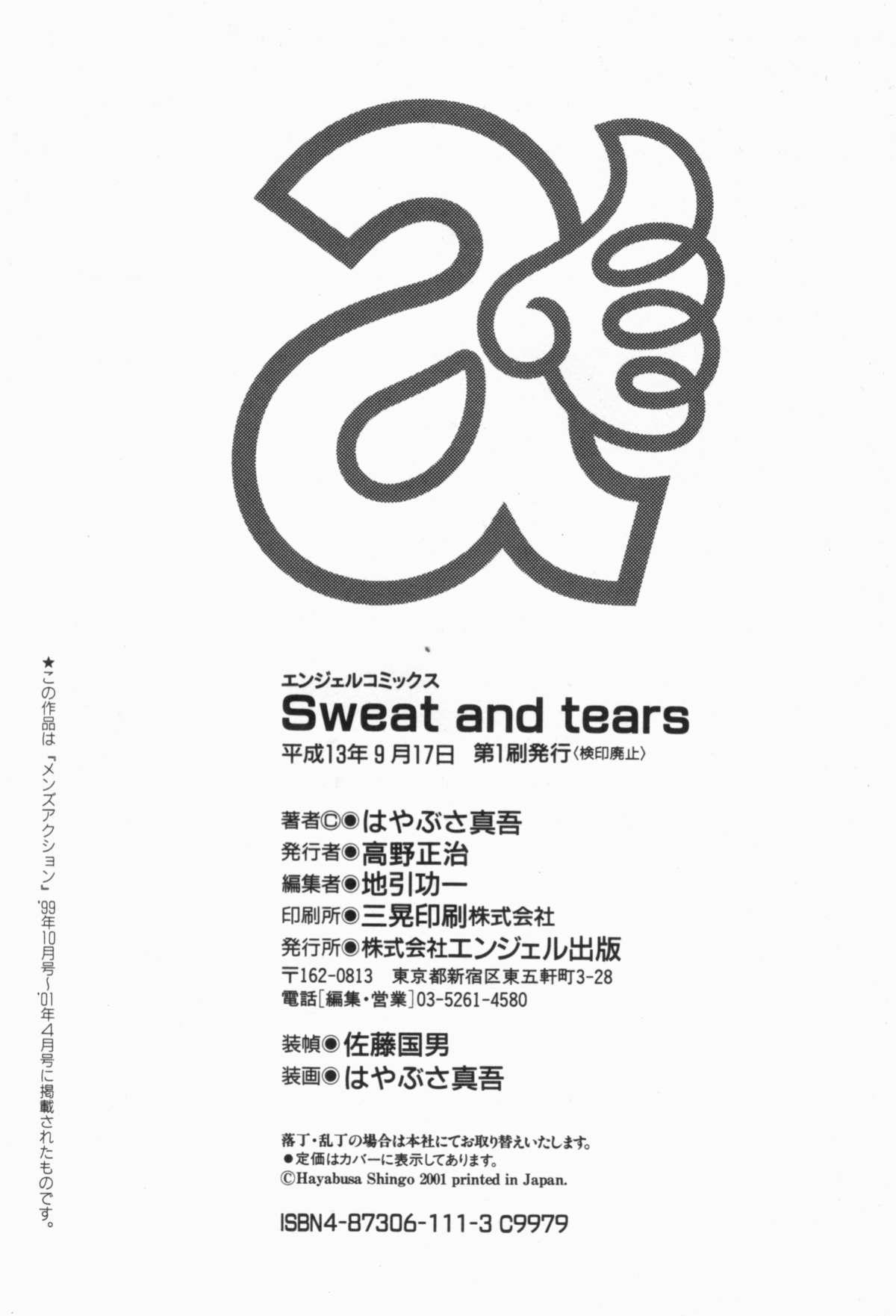 Sweat and Tears 168
