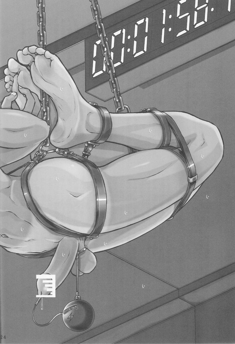 Takenokoya - OZ Sexual Martial Arts Championship 22