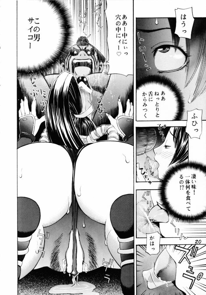 GIRL POWER Vol.8 18