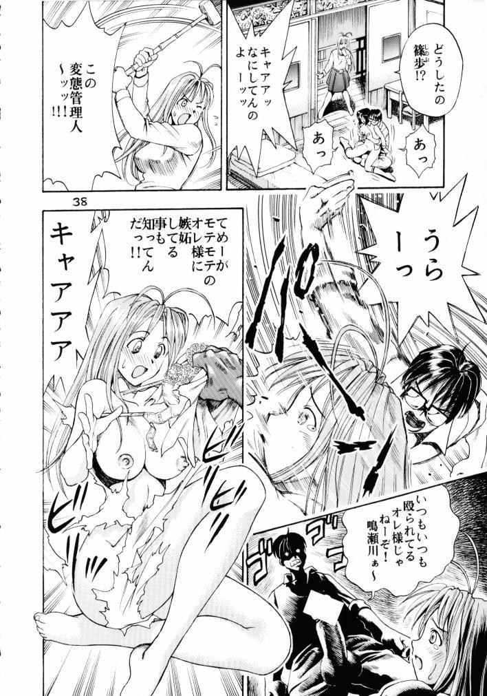 GIRL POWER Vol.8 36