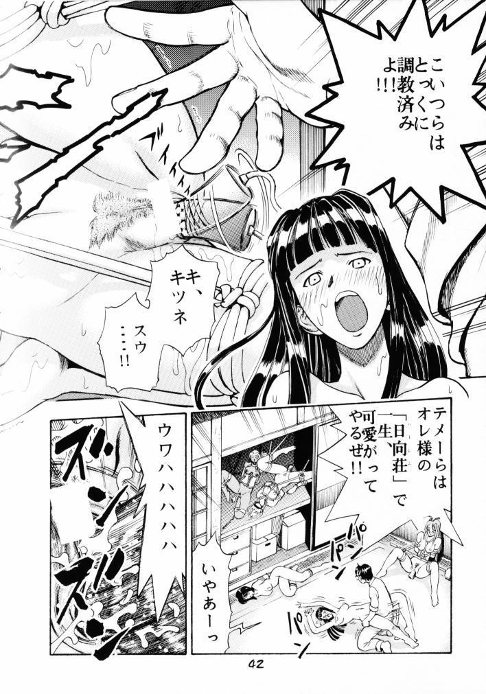 GIRL POWER Vol.8 40
