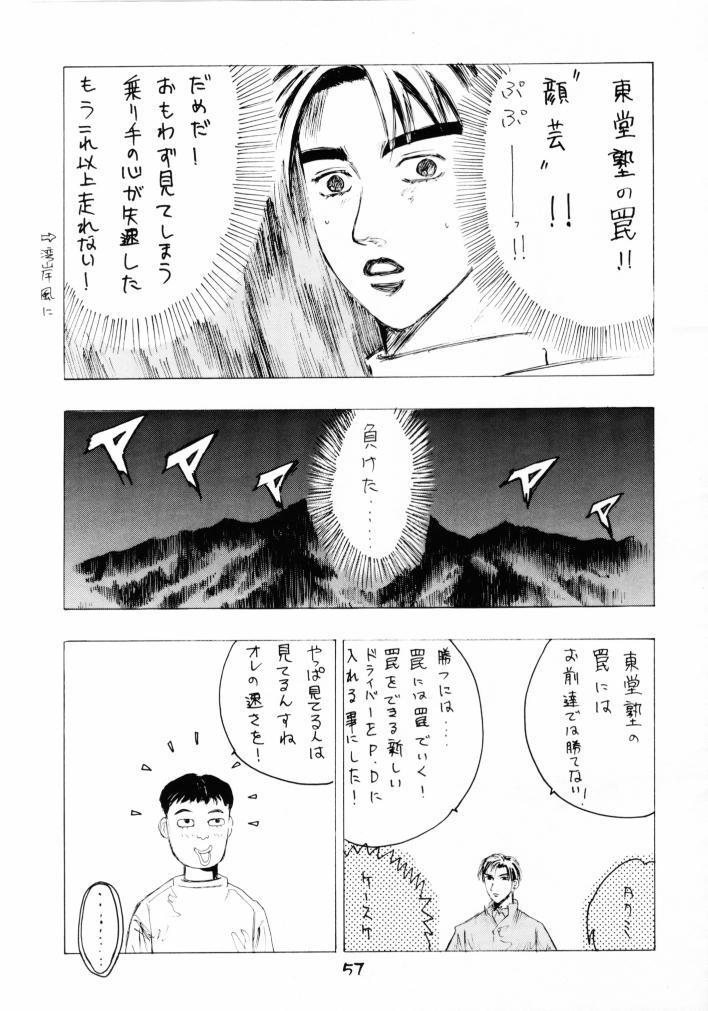 GIRL POWER Vol.8 55