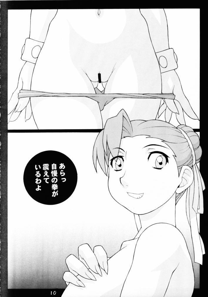 GIRL POWER Vol.8 8