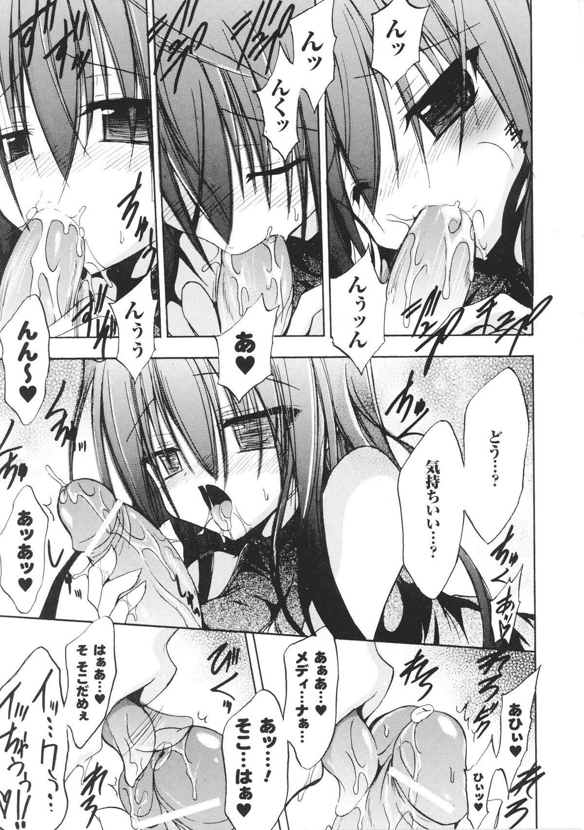 Toushin Engi Vol. 5 164
