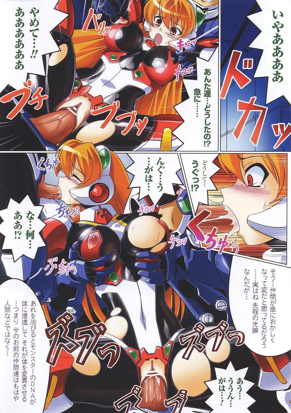 Toushin Engi Vol. 5 5