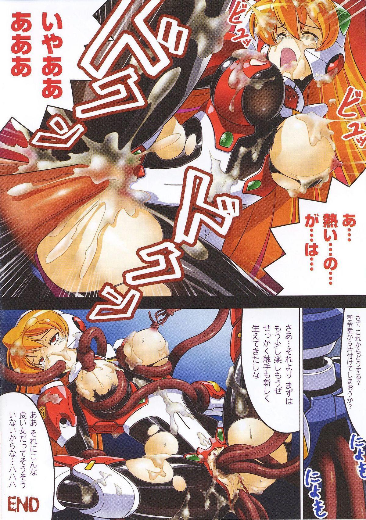 Toushin Engi Vol. 5 7