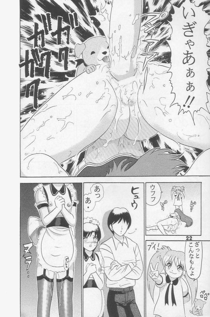 Jintoku No Kenkyuu 5 19