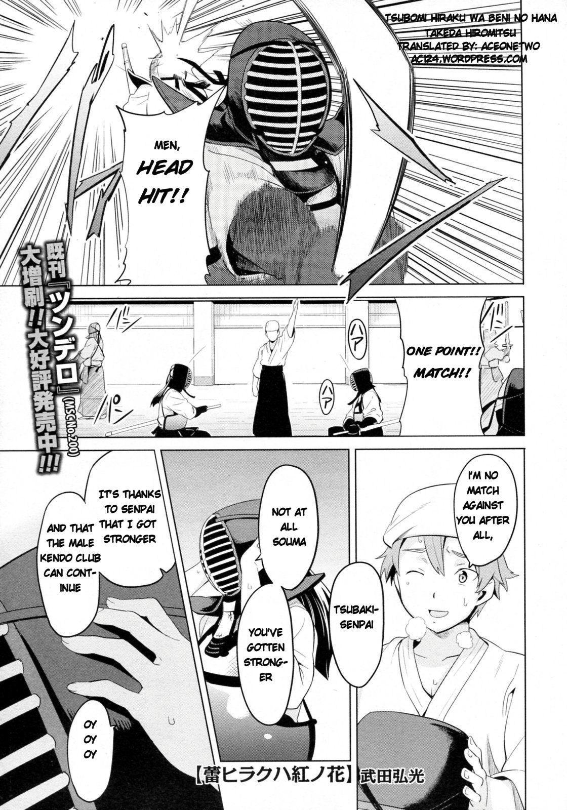 Tsubomi Hiraku wa Beni no Hana 0