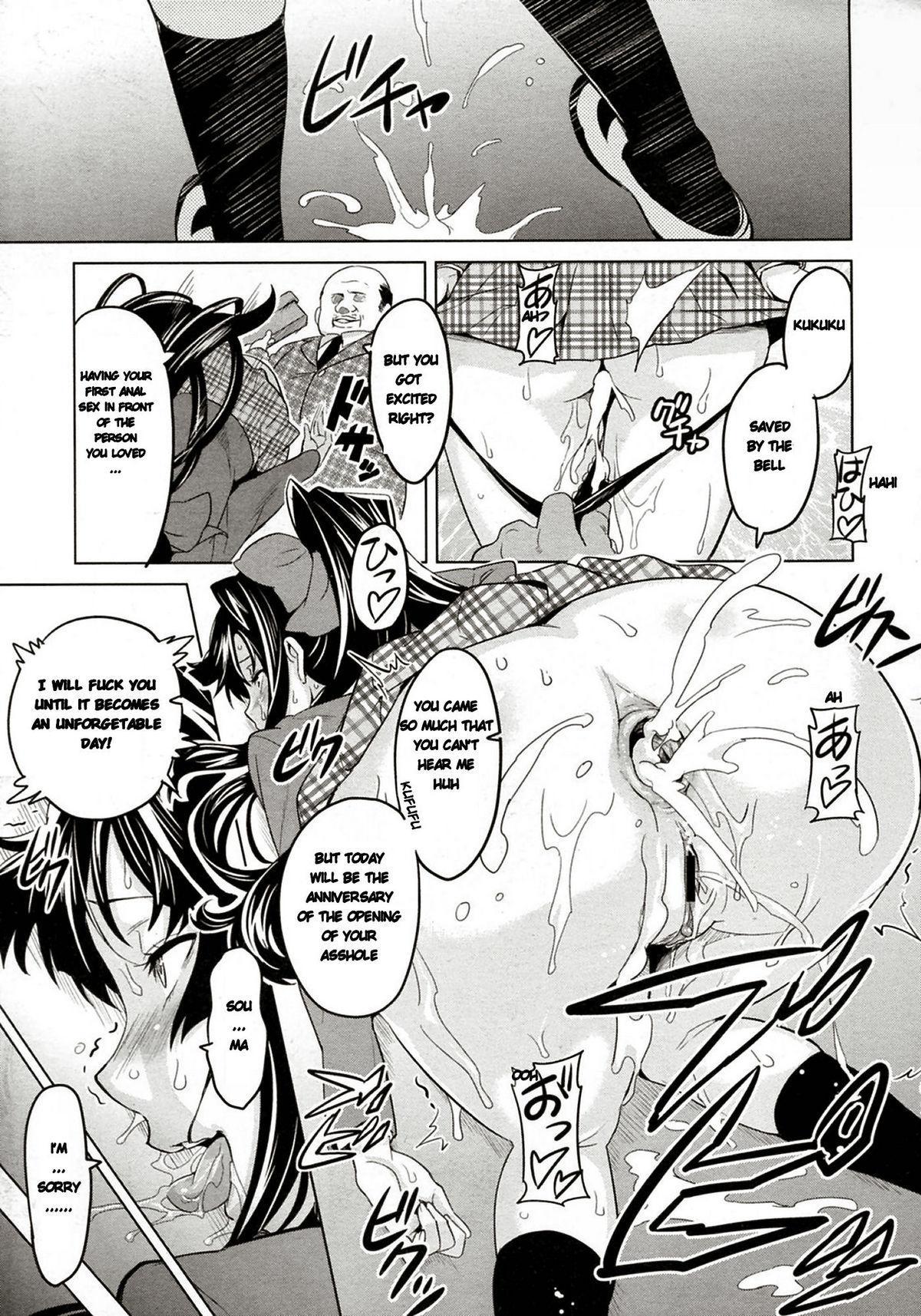 Tsubomi Hiraku wa Beni no Hana 16