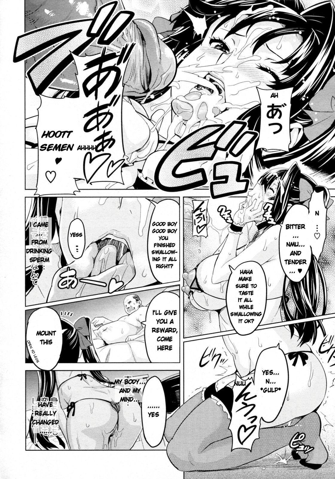 Tsubomi Hiraku wa Beni no Hana 21