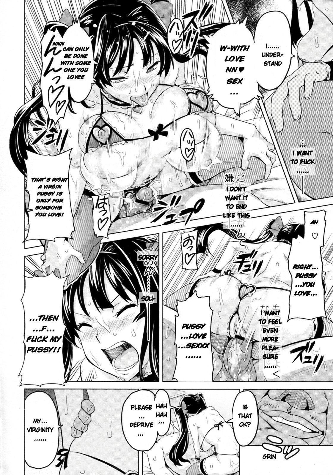 Tsubomi Hiraku wa Beni no Hana 23
