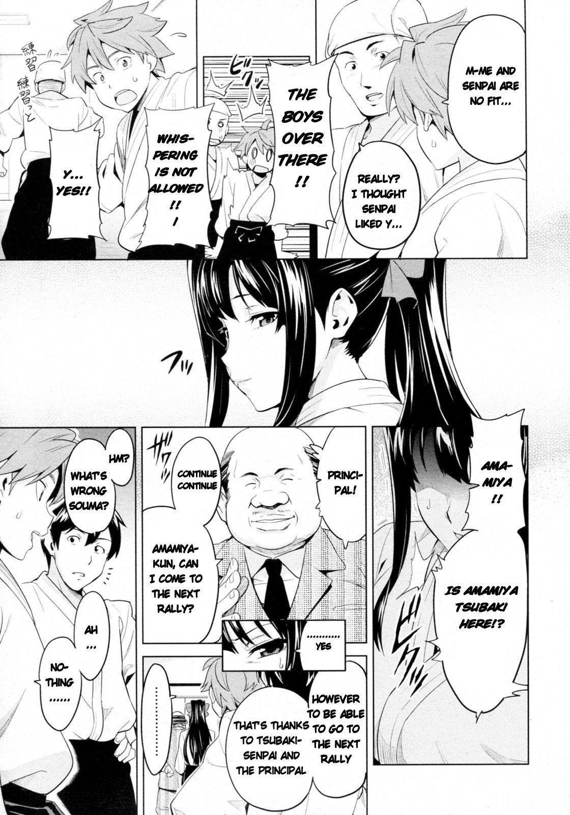 Tsubomi Hiraku wa Beni no Hana 2