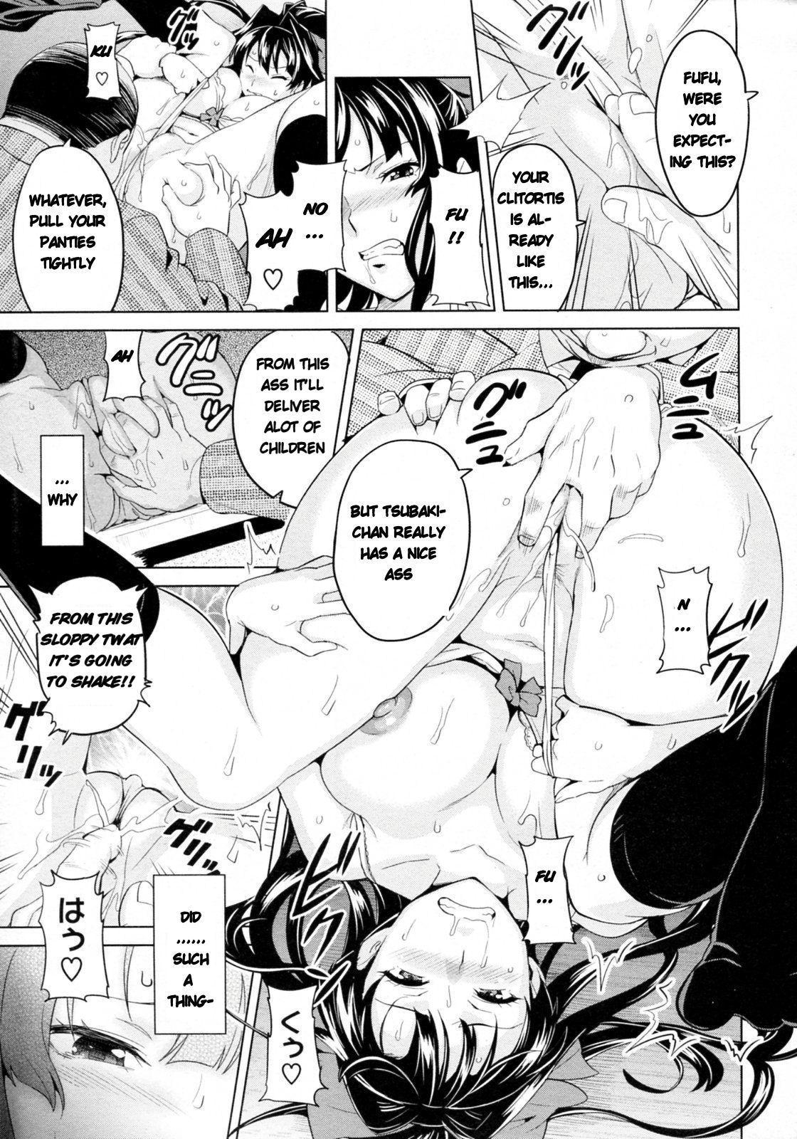 Tsubomi Hiraku wa Beni no Hana 4