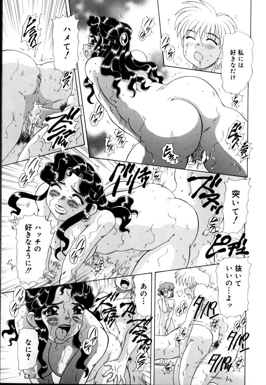 Kunoichi Zukko-chan 113