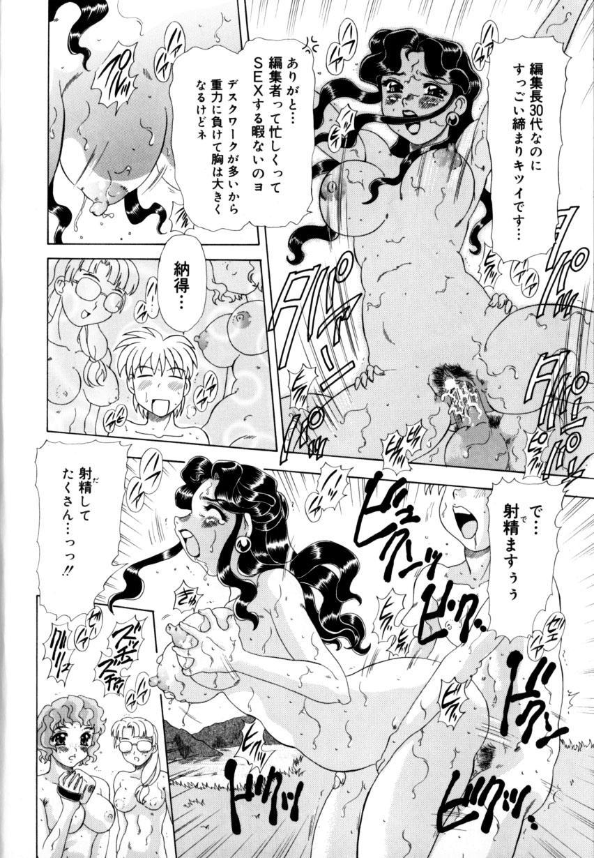 Kunoichi Zukko-chan 114