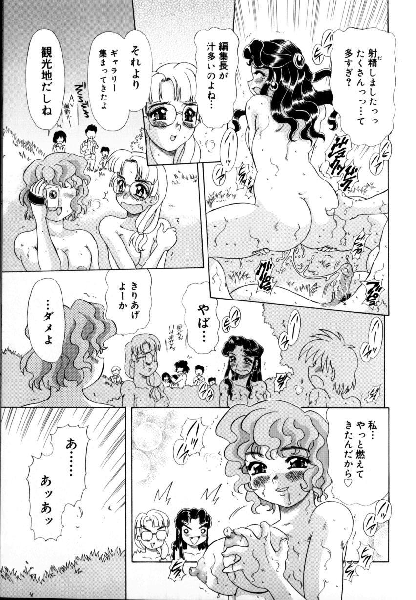 Kunoichi Zukko-chan 115