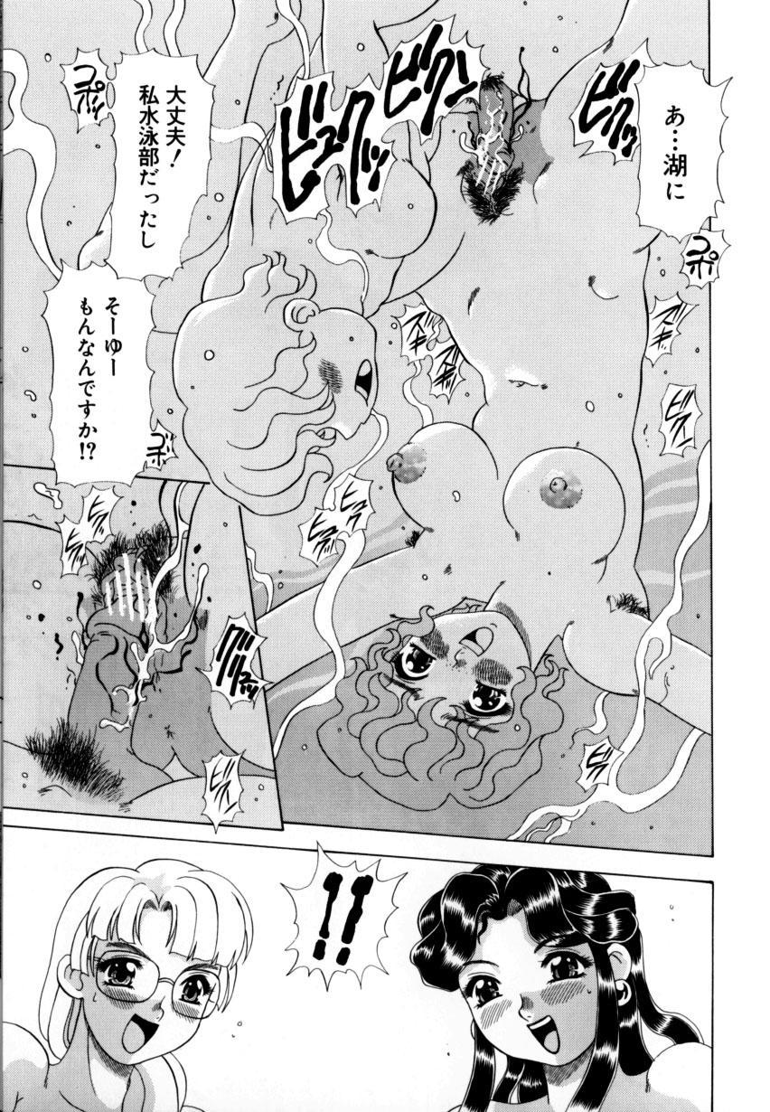 Kunoichi Zukko-chan 117