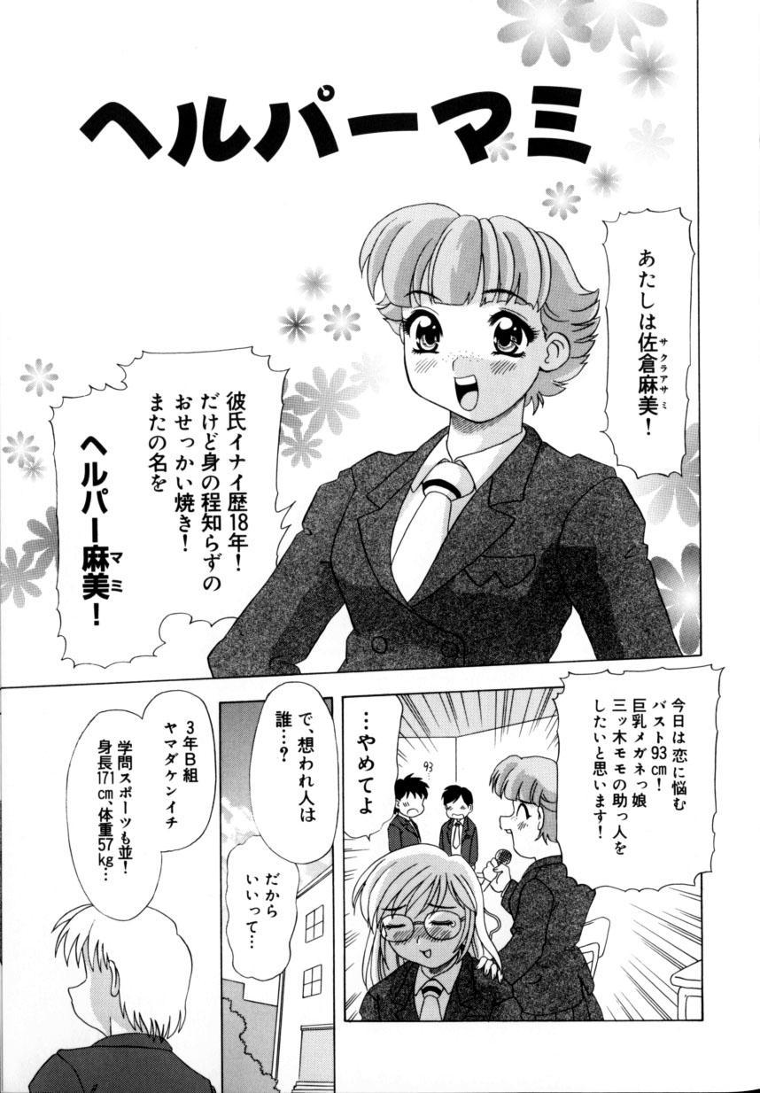 Kunoichi Zukko-chan 119