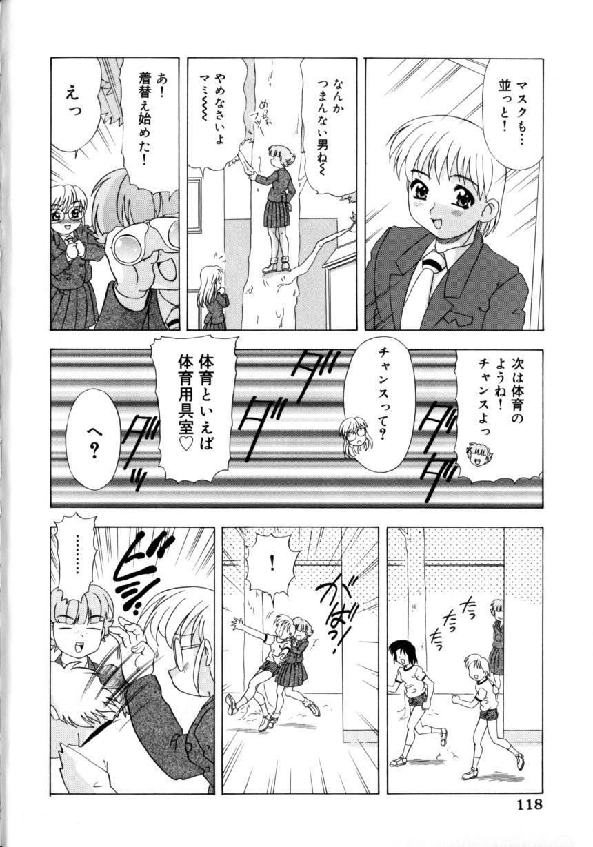 Kunoichi Zukko-chan 120